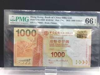 2013年中銀$1000~97號