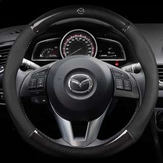 Mazda Carbon Steering Wheel Protector