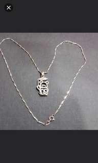 Authentic De Silver Necklace with Bear Pendant