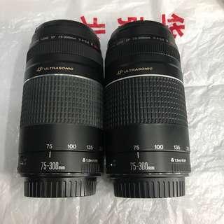 Canon ef 75-300mm f4-5.6 usm iii ultrasonic telephoto zoom lens