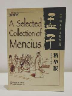 A selected collection of Mencius 孟子