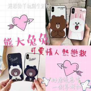 Iphone mobile case cover line bear iphone X 6s 7 7s PLUS 【情侶新寵】超可愛 韓系 Line 熊大 兔兔 情侶手機殼 布朗熊