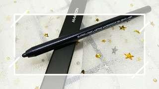 MAKEON Super Long Lasting Waterproof Gel Pencil Liner (Party Tonight Pearl Black)