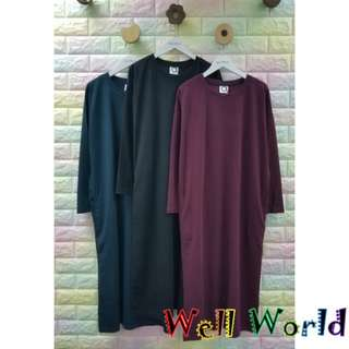 (特價) #1237 純色淨色長款長袖T恤上衣連衣裙(韓國製造)