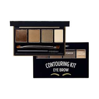 Etude House Contouring Eyebrow Kit