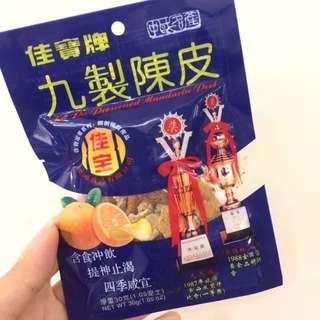 🚚 香港佳寶牌 九製陳皮 30g