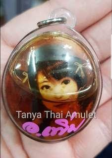 Thai amulets locket Nha Dek (young face) Aj Perm