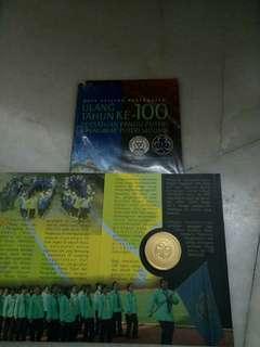 Malaysia Coin Card.