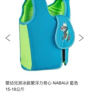 🚚 嬰幼兒游泳啟蒙浮力背心 NABAIJI 藍色 15-18公斤
