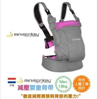 minimonkey荷蘭減壓嬰童背帶附遮陽帽0-3歲 九成新