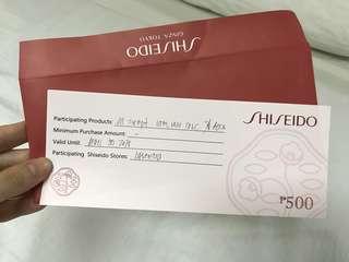 Shisiedo Php 500 Voucher