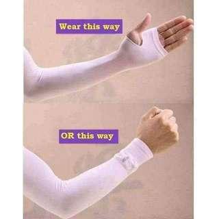 Aqua Arm Ice Sleeves