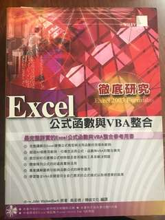 Excel self learning book