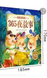 BN set of 8 Chinese story books with Hanyu Pinyin