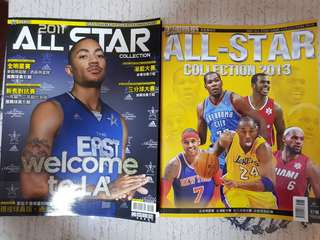 Basketball Magazines: All Star- Chinese language from Taiwan