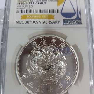 China 1889 Kwang Tung Dragon Silvered Copper Coin NGC PF69 First Releases