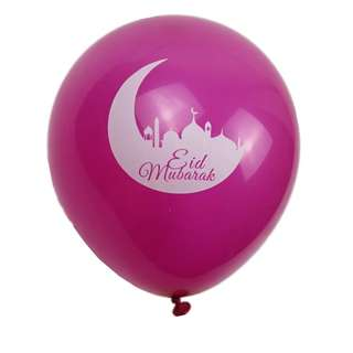 Hari Raya / Eid / Ramadan / Celebration / Party / 10pc Ballons