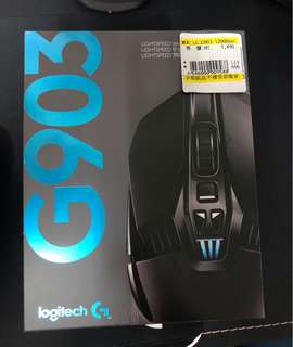 Logitech G903 wireless Mouse