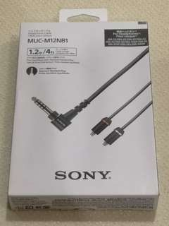 Sony mmcx balanced cable MUC-M12NB1