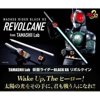 (PO) TAMASHII Lab Kamen Rider Black RX Revolcane