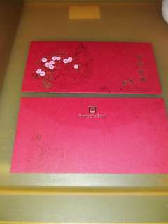 Red Packet - 2 pieces Deutsche Bank