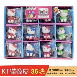 Hello Kitty Erasers for Goodie Bag / Gifts (36 pieces per box)