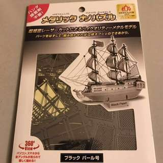 (全新日本直送)日版(TENYO)Metallic Nano Puzzle 3D - Black Pearl 黑珍珠號