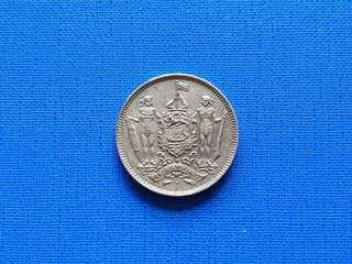 British North Borneo 5 cents coin 1941H