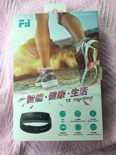 BNIB Fithealth SmartBand Activity Tracker Watch