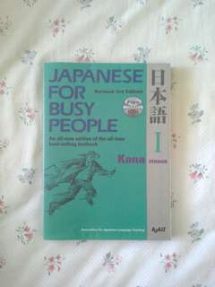 Japanese For Busy People I (3rd Edition)
