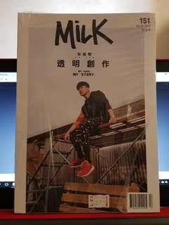 JJ Lin Jun Jie 林俊杰 - Rare Milk Magazine Apr May 2017