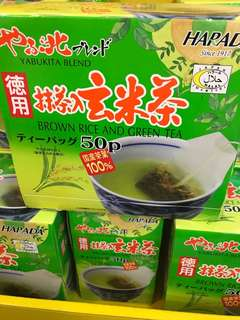 Harada Brown Rice And Green Tea Japan Imported