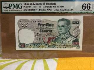 1981-88 Thai 20 Baht PMG 66 EPQ