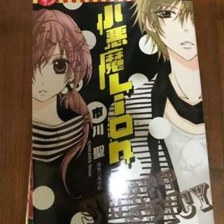 Chinese Comics Manga
