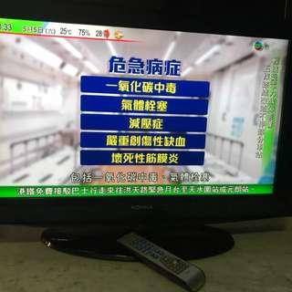 """KONKA 32"""" LCD TV 電視"""
