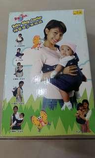 Preloved Baby Sling Carrier