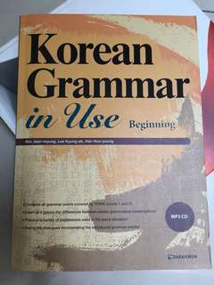 Korean Grammar  in use beginning - darakwon