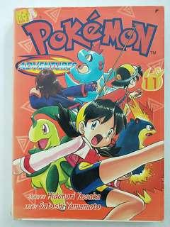 Pokemon Comics Book