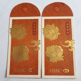 Angpao Packet Chinese New Year HSBC Bank