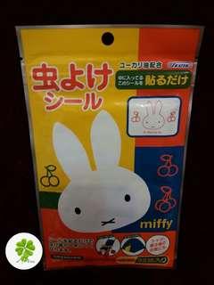 Japan 🇯🇵 Mosquito Repellent Patch 日本防蚊貼