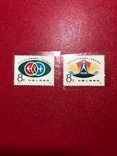 中國郵票T91-計劃生育郵票一套