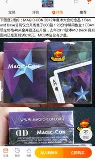 Magic.con2012撲克