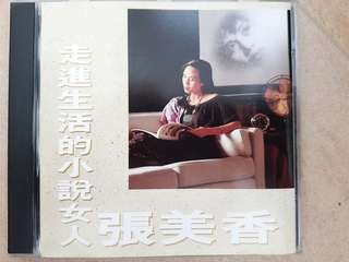 Singapore Sing Yao Xin Yao Elva Zhang Mei Xiang debut album with Liang Wen Fu 1990 rare cd 罕有 新加坡 新謠 張美香唱梁文福的作品