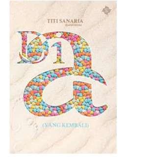 Ebook Dia (Yang Kembali) - Titi Sanaria