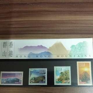 香港群山郵票4枚