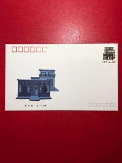 中國郵票-民居首日封(無打印)