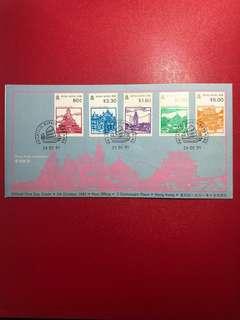 香港郵票-香港勝跡郵票首日封