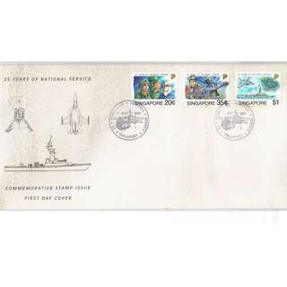 FDC  #146  25 Years Of National Service conditions of cover and stamps as in picture
