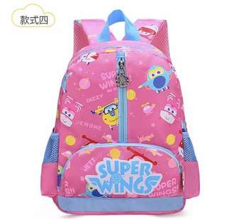 Little Kid School Bag - STR981