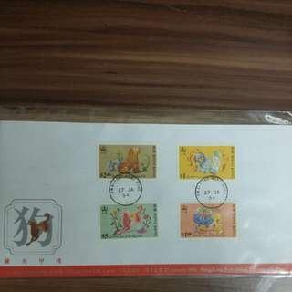 1994狗年首日封連4枚郵票